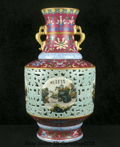 "16.2"" Old Colour Enamel Porcelain Hollow Out rotary Heart landscape Bottle Vase"