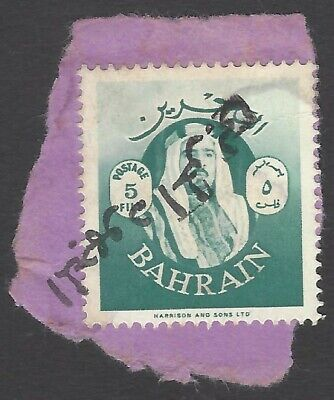 Bahrai 1973 WAR TAX overprint in violet on 5f green on piece