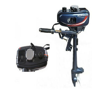 2 Stroke 3.5HP Heavy Duty Outboard Motor Boat Engine w/Water Cooling System LCF