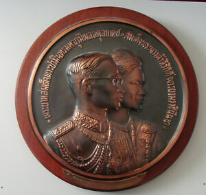 Thailand King Bhumibol Plaque - Price reduced