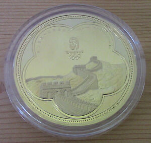 Beijing 2008 Olympic Games Mascots Gold Plated Coin Medallion West Island Greater Montréal image 4