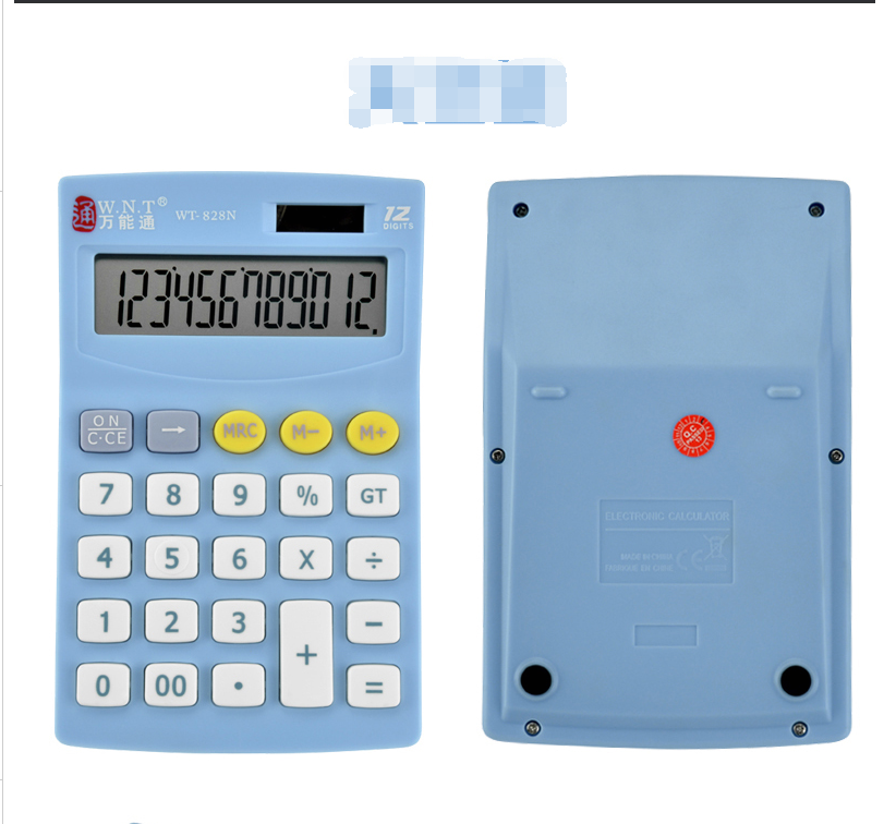2 * Electronic Calculator 12 Digit Battery Solar Power student accounting office