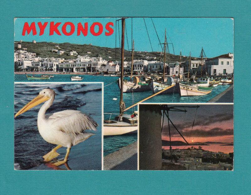 POSTCARD Mykonos (Multiview) GREECE VINTAGE ΜΥΚΟΝΟΣ WHITE PELICAN BAY WATER