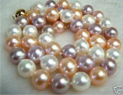 8mm Multi Color Pearl Necklace (Nice New 8mm Multi-Color Round South Sea Shell Pearl 18