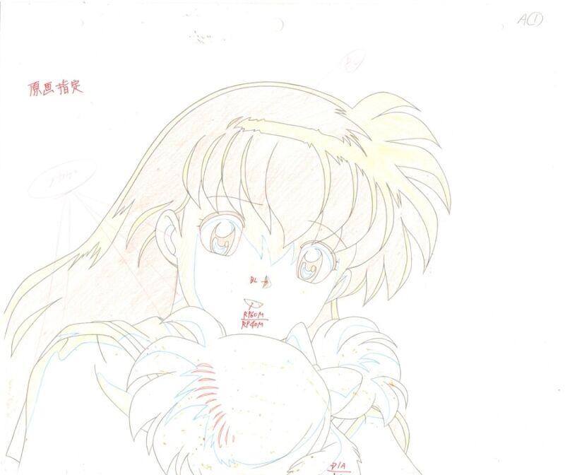 Anime Genga not Cel Inuyasha #141