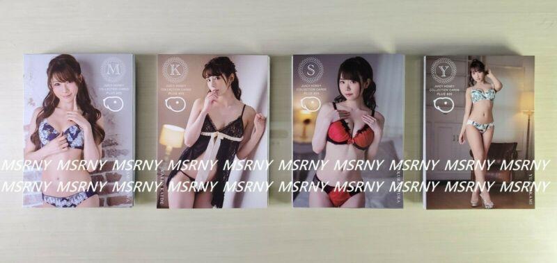 MSRNY [90]JH Plus #5 Minami Aizawa、Karen Kaede、Sakura Miura、Yua Mikami 72P set