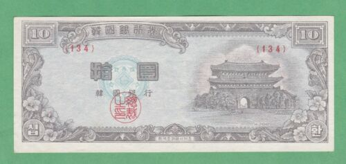 South Korea 10 Hwan Note P-17a   ABOUT UNCIRCULATED