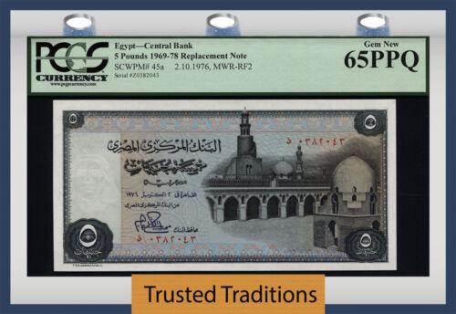 TT PK 45a 1969-78 EGYPT SCARCE REPLACEMENT STAR NOTE 5 POUNDS PCGS 65 PPQ GEM