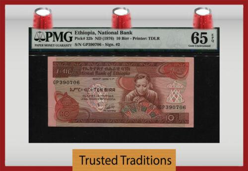 TT PK 32b 1976 ETHIOPIA 10 BIRR PMG 65 EPQ GEM UNC. POPULATION ONE FINEST KNOW!