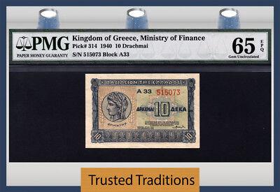 TT PK 314 1940 KINGDOM OF GREECE 10 DRACHMAI DEMETER PMG 65 EPQ GEM UNCIRCULATED