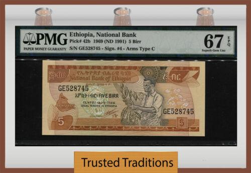 TT PK 42b 1969 ETHIOPIA 5 BIRR PMG 67 EPQ SUPERB POPULATION ONE FINEST KNOWN!
