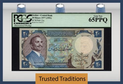 """TT PK 22a 1977 JORDAN 20 DINARS CENTRAL BANK """"KING HUSSEIN"""" PCGS 65 PPQ GEM NEW!"""