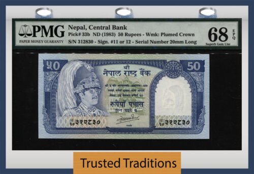 "TT PK 33b ND (1983) NEPAL 50 RUPEES ""PLUMED CROWN"" PMG 68 EPQ SUPERB GEM UNC!"
