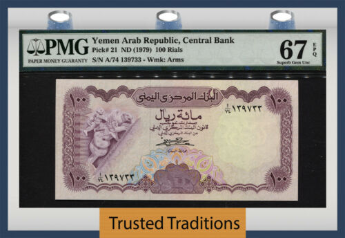 TT PK 21 1979 YEMEN ARAB REPUBLIC 100 RIALS PMG 67 EPQ SUPERB POP 2 NONE FINER!