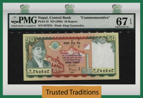 TT PK 52 2005 NEPAL 50 RUPEES KING BIKRAM - QUAILS PMG 67 EPQ POP 2 NONE FINER!