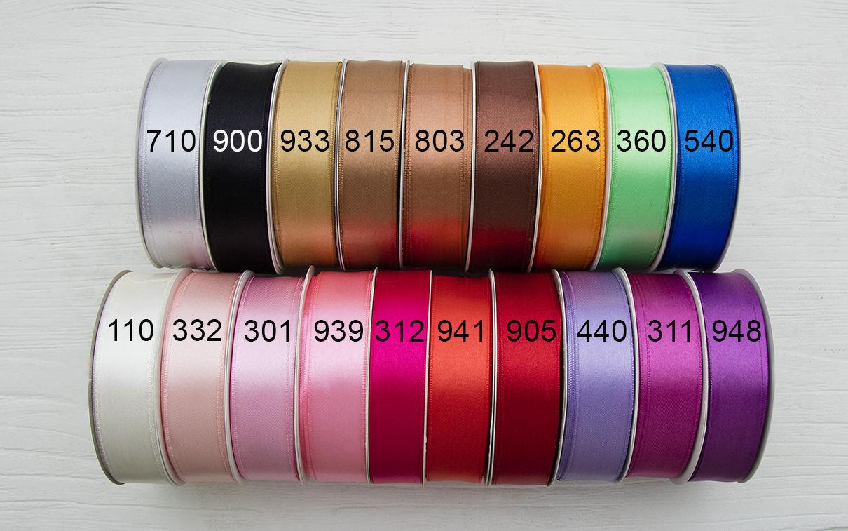 25m Rolle Satinband 12mm Schleifenband Deko Band Geschenkband 10mm 1,2cm 1cm