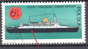 Poland 1971 - Polish Ships - error Mi. 2051 - used - <span itemprop=availableAtOrFrom>Cieszyn, Polska</span> - Poland 1971 - Polish Ships - error Mi. 2051 - used - Cieszyn, Polska