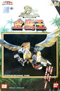 Power Rangers Wild Force Megazord