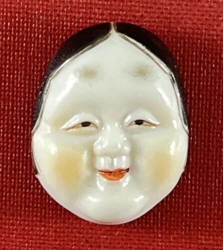 Vintage Japanese Arita Porcelain Button - Noh Mask, Okame, Smiling Maid