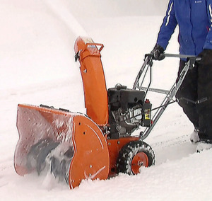Wanted Snow Blower