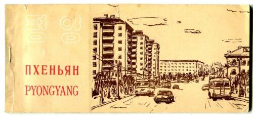 Rare 1965 Pyongyang Full Set of 12 detachable Postcards North Korea DPRK