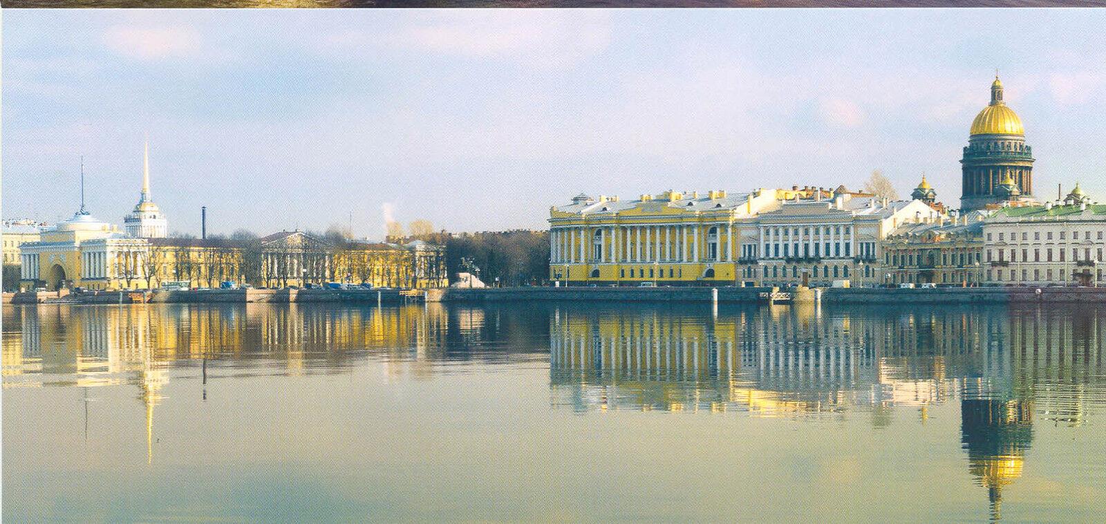 Soviet-Leningrad