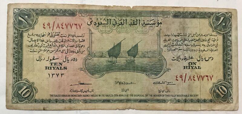 SAUDI  ARABIA P 4 10 Riyal HAJ PILGRIM RECEIPT ISSUE 1956
