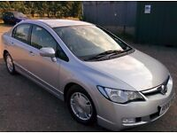 Honda Civic Hybrid - Low Mileage - A lovely car to drive