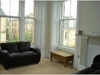 Double Bedroom Available In Spacious West End Flat‏ (rent inc council tax)