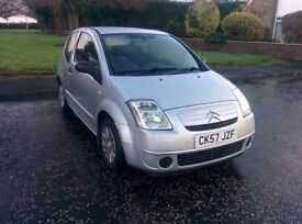 2007 Citroen C2 Cool 1.1l 3Door 57Reg