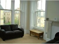 Double Bedroom Available In Spacious West End Flat‏ (rent includes council tax)