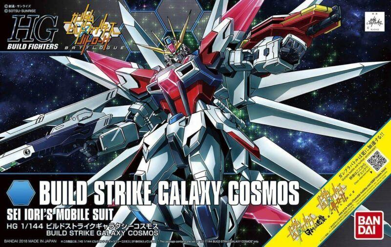 Bandai HGBF Gundam Build Strike Galaxy Cosmos HG 1/144 Model Kit USA Seller