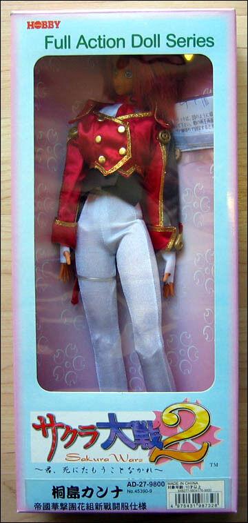 Sakura Wars 2 Kana Kanna Kirishima Full Action Doll Series Figure AD-27 Hobby