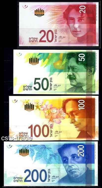 ISRAEL 2014 - 2017 FULL SET  20 50 100 200 SHEQEL NIS BANKNOTE MONEY COINS UNC