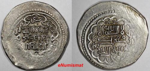 ILKHAN Muhammad Khan 1336-1338,Silver 6 Dirhams,Jurjan, AH738, A-2228,VERY RARE