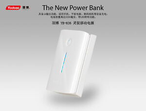 Yoobao Power bank 626 5200mAh Battery for iPhone 5S iPad Samsung Galaxy S5 4 Tab