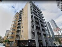 2 bedroom flat in Gainsborough House, London, E14 (2 bed) (#779054)