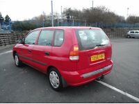 Mitsubishi space star 1.3 engine mint long good mpg