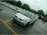 Clio 172 cup 1of 33 Very rare
