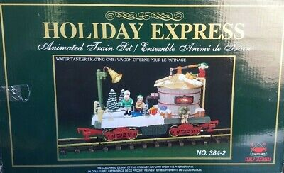 Holiday Express Animated Train Set Water Tanker NO. 384-2 For Parts