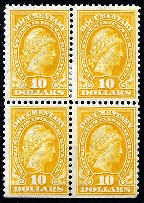 A Real Showpiece ! #R245 1917 Documentary Stamp Hard to Find Block of Four.WOW !