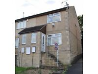 2 bed end terrace house to rent in Bradford