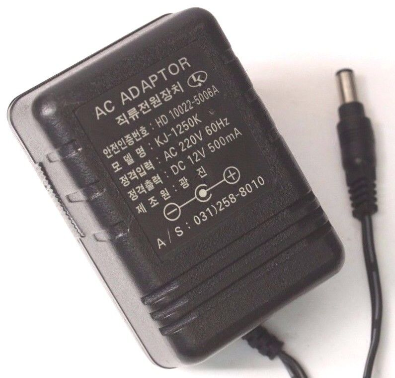 KJ-1250K AC Power Supply Adapter Charger Output DC 12V 500mA