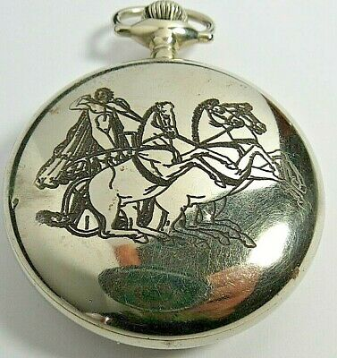 ANTIQUE WALTHAM 18s POCKET WATCH 15'J ENGRAVE GREEK SUN GOD APOLLO CHARIOT HORSE