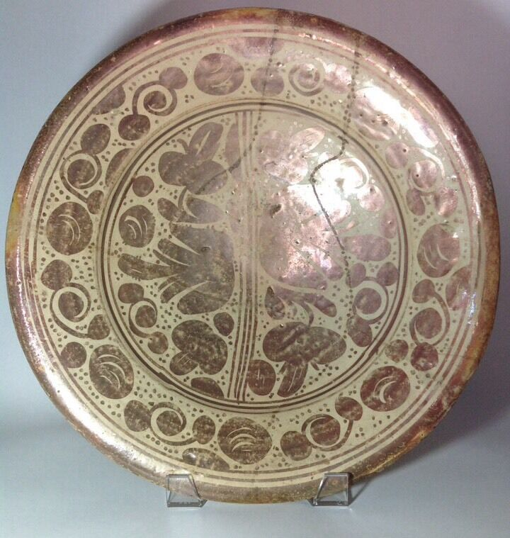 SPANISH / ISLAMIC COPPER TIN GLAZED LUSTER-PAINTED EARTHENWARE  CA: 17 TH CE