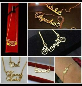 Name Necklace In arabic or english Gold or silver in any design