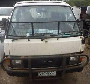 1987 Toyota Hiace Van/Minivan Eumundi Noosa Area Preview