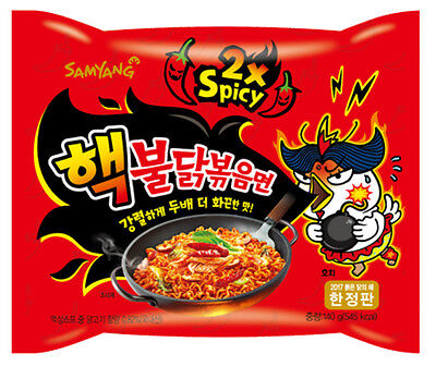 Samyang Crazy Spicy X2 (Limited Edition) Korean Noodle Fire Chicken Instant 5pcs