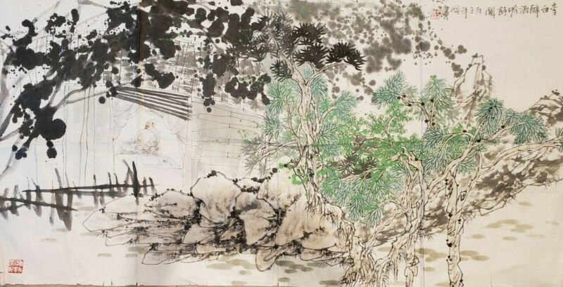 FINE CHINESE WATERCOLOR PAINTING {LANDSCAPE}
