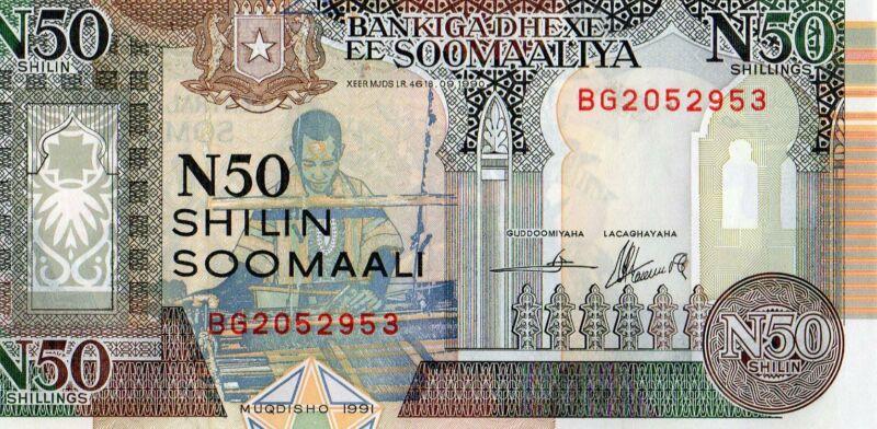 SOMALIA 1991 50 SHILIN CURRENCY UNC